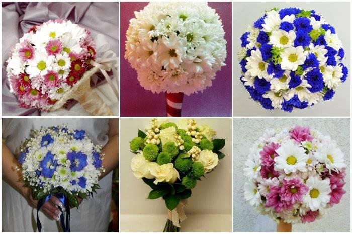 Букет цветов хризантемы