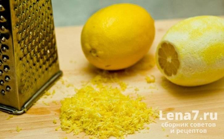Как сохранить нарезанный лимон