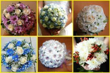 Букет цветов из хризантем