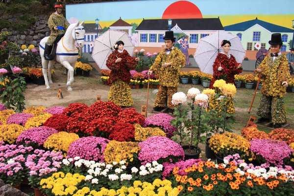Цветок японии